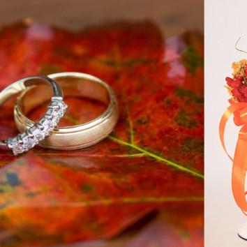 Rudeniško stiliaus vestuvėms