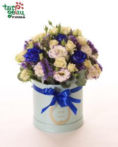 Mėlyna gėlių dėžutė